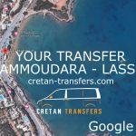 Transfer from Heraklion Aiport to Ammoudara - Lassithi Area in Agios Nikolaos